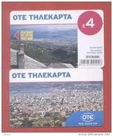 "GREECE: X-2342 ""City Of Volos"" (50.000 Ex) 05/13 - Greece"