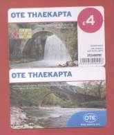 """GREECE: X-2344 """"Trikala"""" (50.000 Ex) 05/13 - Greece"""