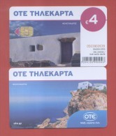 "GREECE: X-23248 ""Folegandros"" (50.000 Ex) 07/13 - Greece"
