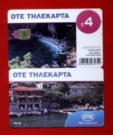 "GREECE: X-2360 ""Pilio"" (50.000 Ex) 02/14 - Greece"
