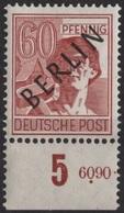 ALLEMAGNE BERLIN YT N°14 NEUF ** BORD DE FEUILLE - Unused Stamps