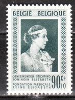 863**  Fondation Reine Elisabeth - Bonne Valeur - MNH** - LOOK!!!! - Belgique