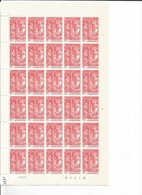 OCB 1874 Postfris Zonder Scharnier ** Volledig Vel ( Plaat 3 )  Lager Dan De Postprijs - Feuilles Complètes