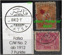EARLY OTTOMAN SPECIALIZED FOR SPECIALIST, SEE..FATZA + NAZILI - 1858-1921 Osmanisches Reich