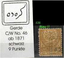 EARLY OTTOMAN SPECIALIZED FOR SPECIALIST, SEE..GERDE - 1858-1921 Osmanisches Reich