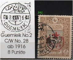 EARLY OTTOMAN SPECIALIZED FOR SPECIALIST, SEE..GUEMLEIK - 1858-1921 Osmanisches Reich