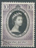 Hong Kong   -  Yvert N° 175 Oblitéré -  Bce 17704 - Used Stamps