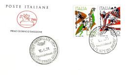 ITALIA - 1971 FONTANELLATO (PR) Gran Premio Int. PESCA SPORTIVA Rocca Sanvitale - Francobolli