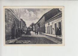 Bileca, Obilicev Vijenac Vintage Postcard 1941 (bo385) Street Scene - Bosnien-Herzegowina