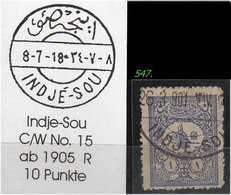 EARLY OTTOMAN SPECIALIZED FOR SPECIALIST, SEE..INDIJE-SOU -R- - 1858-1921 Osmanisches Reich