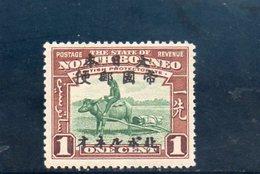 BORNEO DU NORD 1942 * - Bornéo Du Nord (...-1963)