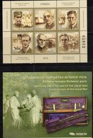 SERBIA, 2018, MNH, WWI, 100 YEARS SINCE END OF WWI, GREAT DOCTORS, TRAINS,  SHEETLET IN BOOKLET - WW1