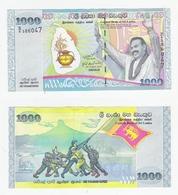 Sri Lanka  1000 Rupees 2009 UNC - Sri Lanka