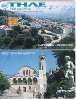 GREECE - Paramythia/Thesprotia, Church Of Aghios Donatos, 02/01, Used - Greece