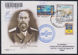 RUSSIA 2018 COVER Used VILKITSKIY Andrew Vilkitsky HYDROGRAPHIE General GEODESY ARCTIC NORD EXPLORER ICEBREAKER Mailed - Explorateurs & Célébrités Polaires