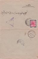 Sudan 1917 From Halfa And Censored On Back TPO D.s. Shellal-Haifa TPO D.s  {Please Wait For Invoice} - Soudan (...-1951)
