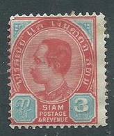 Siam Yvert N° 34 - Siam