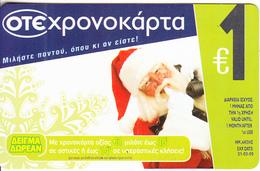 GREECE - Santa Claus, Christmas 2008, OTE Promotion Prepaid Card, Tirage 42000, 10/08, Mint - Greece