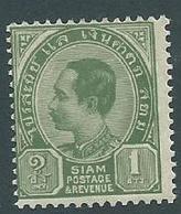 Siam Yvert N° 32 - Siam