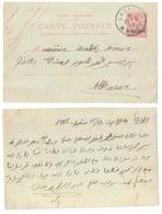 LARACHE Maroc FB04 Carte Postale Entier Mouchon 10c Surcharge 5 CENTIMOS Dest Alkasar Texte En Arabe Ob 21 8 1910 - Maroc (1891-1956)