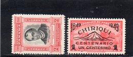 PANAMA 1949 * - Panama