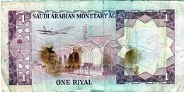 Billet De One Riyal - Arabie-saoudite - En B Non Daté ( 1977 ) - Saudi Arabia