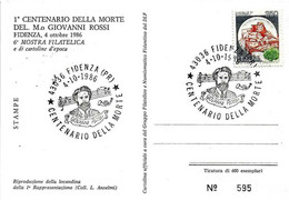 ITALIA - 1986 FIDENZA (PR) Cent. Morte Di GIOVANNI ROSSI Compositore - 6^ Mostra Filatelica Su Cartolina Speciale - Celebrità