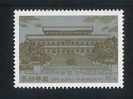 NORTH KOREA 2017 PANMUN PAVILION STAMP - Monuments