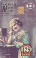 GREECE - 125 Years Telephone 2/6, X1300, Tirage 25.000, 09/01, Used - Greece