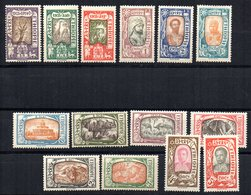 Serie Nº 117/131 Falta 131  Etiopia - Etiopía