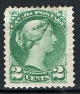 Canada 1870 Y.T.29 MH/* VF/F - 1851-1902 Regno Di Victoria
