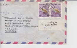 Oman Cover, Stamps, Birds  (A-2544) - Oman