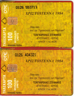 GREECE - Christmas 1994, CN : 0126, 2 Cards Withe Different Colour(light & Dark), 12/94, Used - Greece