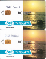 GREECE - Limnos Island, CN : 0117, 2 Cards With Different Colour(light & Dark), 06/94, Used - Greece