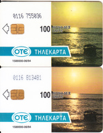 GREECE - Limnos Island, CN : 0116(0 With Barred), 2 Cards With Different Colour(light & Dark), 06/94, Used - Greece