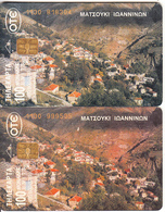GREECE - Matsouki Ioanninon, 2 Cards With Different Colour(light & Dark), 07/99, Used - Greece