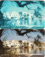 GREECE(chip) - Folegandros Island, CN : 3110, Error(missing Colour), 08/96, Used - Greece