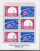 POLONIA - 20° CONQUISTA SPAZIO - 60° RIVOLUZIONE 1977- FOGLIETTO USATO (YVERT BF 75 - MICHEL BL 68) - Spazio