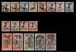 Canton - YV 50 à 66 Complete Avec Belles Obliterations Cote 320 Euros - Canton (1901-1922)