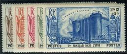 French India. Sc #B7-B11. Semi-Postals. Mint, VF. - Unused Stamps