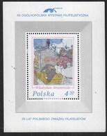 POLONIA - LODZ '75 - ESPOSIZIONE FILATELICA  - FOGLIETTO NUOVO** (YVERT BF 70 - MICHEL BL 64) - Esposizioni Filateliche