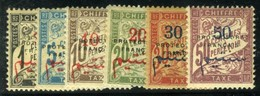 French Morocco. Sc #J17-J22. Postage Due. * - Morocco (1891-1956)