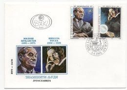 YUGOSLAVIA, FDC, 01.04.1993, COMMEMORATIVE ISSUE: FAMOUS PEOPLE - 1992-2003 Federal Republic Of Yugoslavia