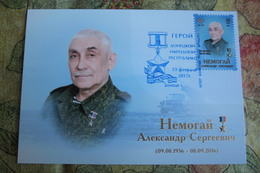 Donetsk , DNR Donetsk Heroes, Hero Nemogay - 2017, Carte Maximum Card CM - Ucraina