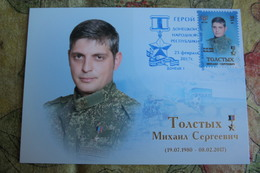 Donetsk , DNR Donetsk Heroes, Hero Mikhail Tolstykh, GIVI - 2017, Carte Maximum Card CM - Ucraina