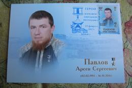 Donetsk , DNR Donetsk Heroes, Hero Arsen Pavlov, MOTOROLA - 2017, Carte Maximum Card CM - Ukraine