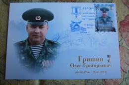 Donetsk , DNR Donetsk Heroes, Hero OLEG GRISHIN  - 2017, Carte Maximum Card CM - Ukraine
