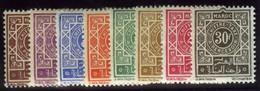 French Morocco. Sc #J49-J56. Postage Due. ** - Morocco (1891-1956)