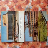 Kazakhstan. PETROPAVL City . 12 PCs Lot  1970s - Kazachstan