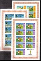1974Barbuda175KLb-177KLb1974 World Championship On Football Of Munchen50,00 € - World Cup